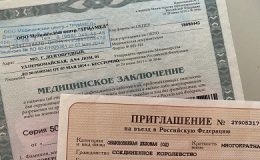 Близким родственникам и по медпоказаниям дадут годовую визу